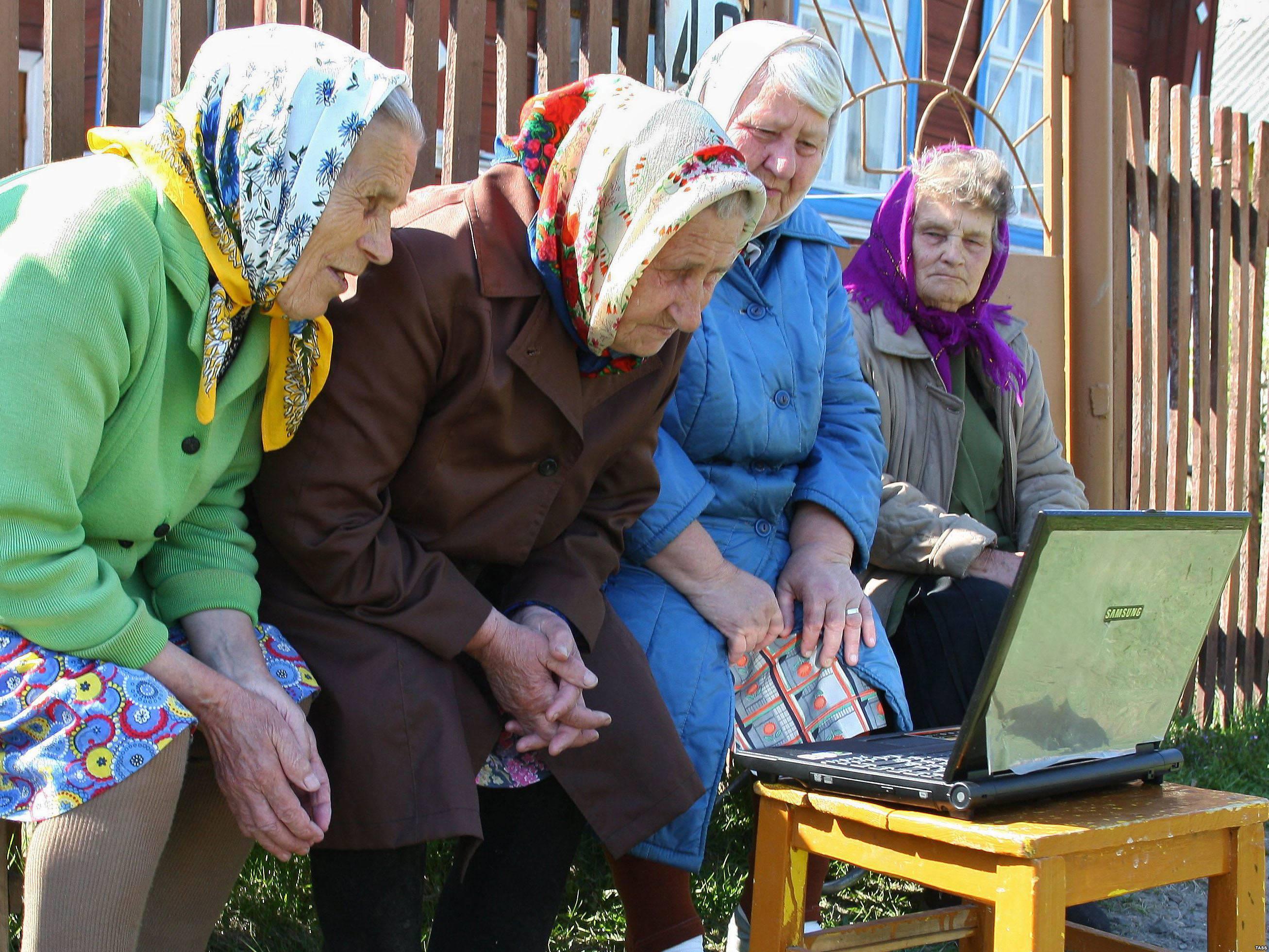 Старые бабушки пенсионерки 10 фотография